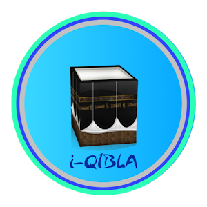 Qibla Compass for Namaz, Qibla Direction, القبلة For PC