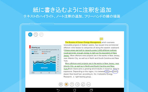 Foxit PDF Reader & Editor Screenshot