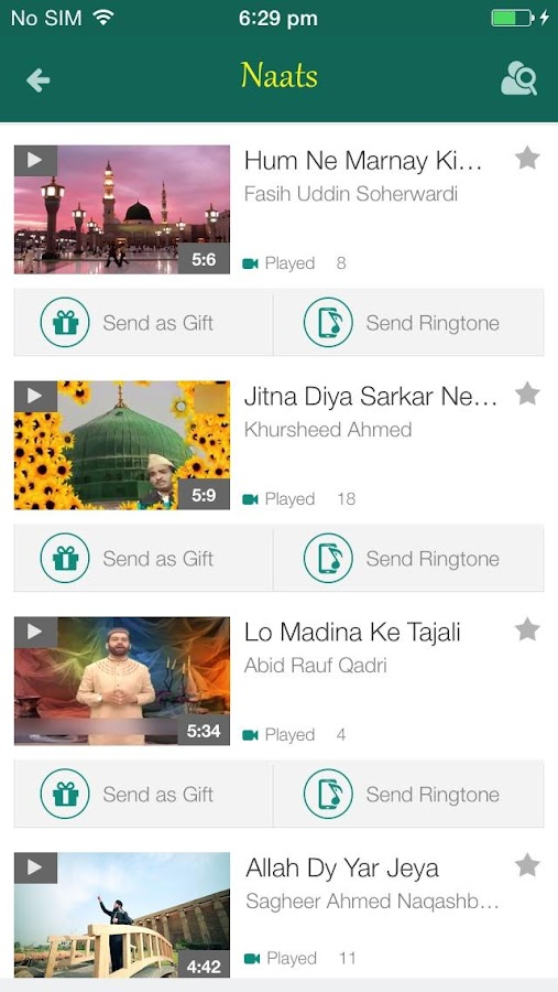 Iqra Islamic Portal Screenshot 5