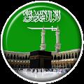 Azan Saudi Arabia APK for Bluestacks