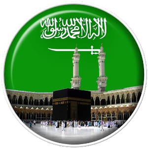 Azan Saudi Arabia Icon