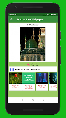 Madina Live Wallpaper Screenshot