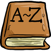 Dictionary Viewer APK for Blackberry