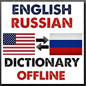Download English Russian Dictionary Offline APK to PC