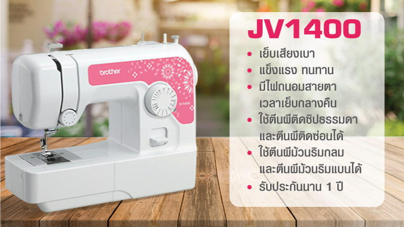 JV1410