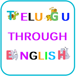 Learn Telugu Through English