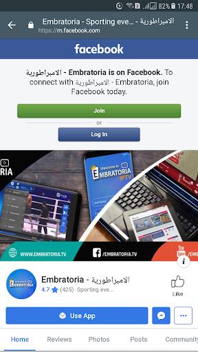 Embratoria Services screenshot 5