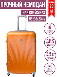 Чемодан, серии Like Goods, LG-12870