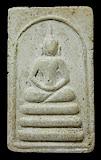 พระสมเด็จหลวงปู่นาค วัดระฆัง ยุคต้น พิมพ์เทวดาจัมโบ้ ปี2495