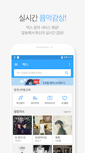 Download ALSong - Music Player & Lyrics APK on PC