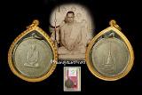 เหรียญทรงผนวช ร.9 ปี2508 เนื้ออัลปาก้า วัดบวรนิเวศวิหาร พิมพ์นิยม เจดีย์เต็ม