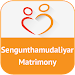 SengunthamudaliyarMatrimony - Your trusted choice Icon