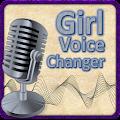 Girl Voice Changer APK for Bluestacks