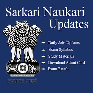 Download Sarkari Naukari Updates for Windows Phone