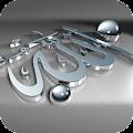 App Deeniyat: Quran Salah Dua Qibla Ringtone Wallpaper apk for kindle fire