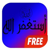 Duaa  And  Zikr For Muslims APK Icon