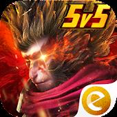 Game Legendary-5v5 MOBA game APK for Kindle