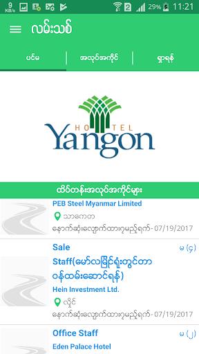 Lan Thit - Myanmar Job Finder