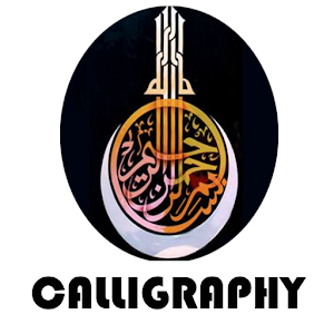 Download Calligraphy For PC Windows and Mac