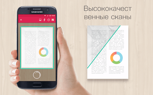Scanbot | PDF-сканер Screenshot