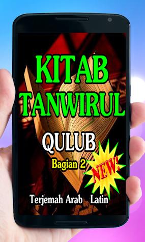 Kitab Tanwirul Qulub bagian Ke 2 Terjemah Arab. Screenshot