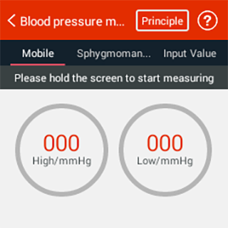 iCare Blood Pressure Pro Screenshot 7