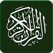 Download Quran Sharif & Translation APK to PC