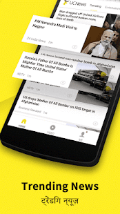 Free UC News - News, Cricket, Video APK for Windows 8