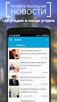 Screenshot of NUR.KZ - Kazakhstan Portal