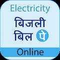 App Electricity Light Bill Payment APK for Windows Phone