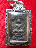 เหรียญหล่อพระหลวงปู่ศุข ประภามนฑลฯ วัดปากคลองมะขามเฒ่า ชัยนาท