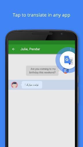 Google Translate For PC