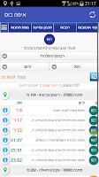 Screenshot of איפה בוס - אוטובוסים בזמן אמת