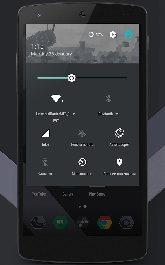 Black Mech CM13 / CM12 THEME Screenshot 2