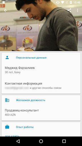 Поиск работы на Jobs.Day.Az screenshot 6