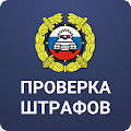 App Штрафы ГИБДД ПДД официальные apk for kindle fire