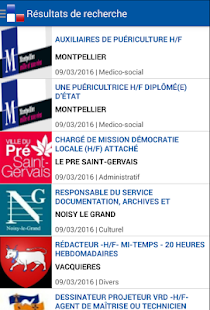 Emploi-Collectivites - screenshot