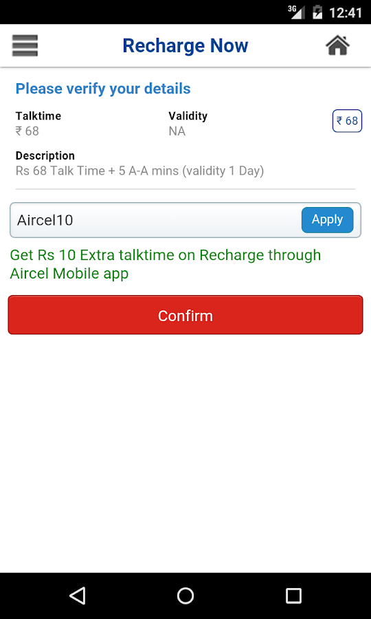 Aircel App Screenshot 2