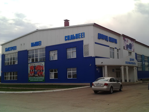 Ичалковский Дворец Спорта