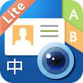 App 蒙恬名片王Mobile Lite (中日韓英名片辨識系統) APK for Windows Phone