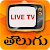 Telugu TV file APK for Gaming PC/PS3/PS4 Smart TV