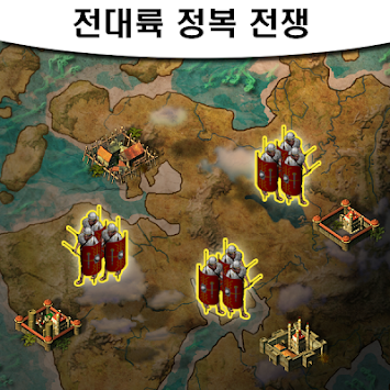 Trading strategy and tactics apk
