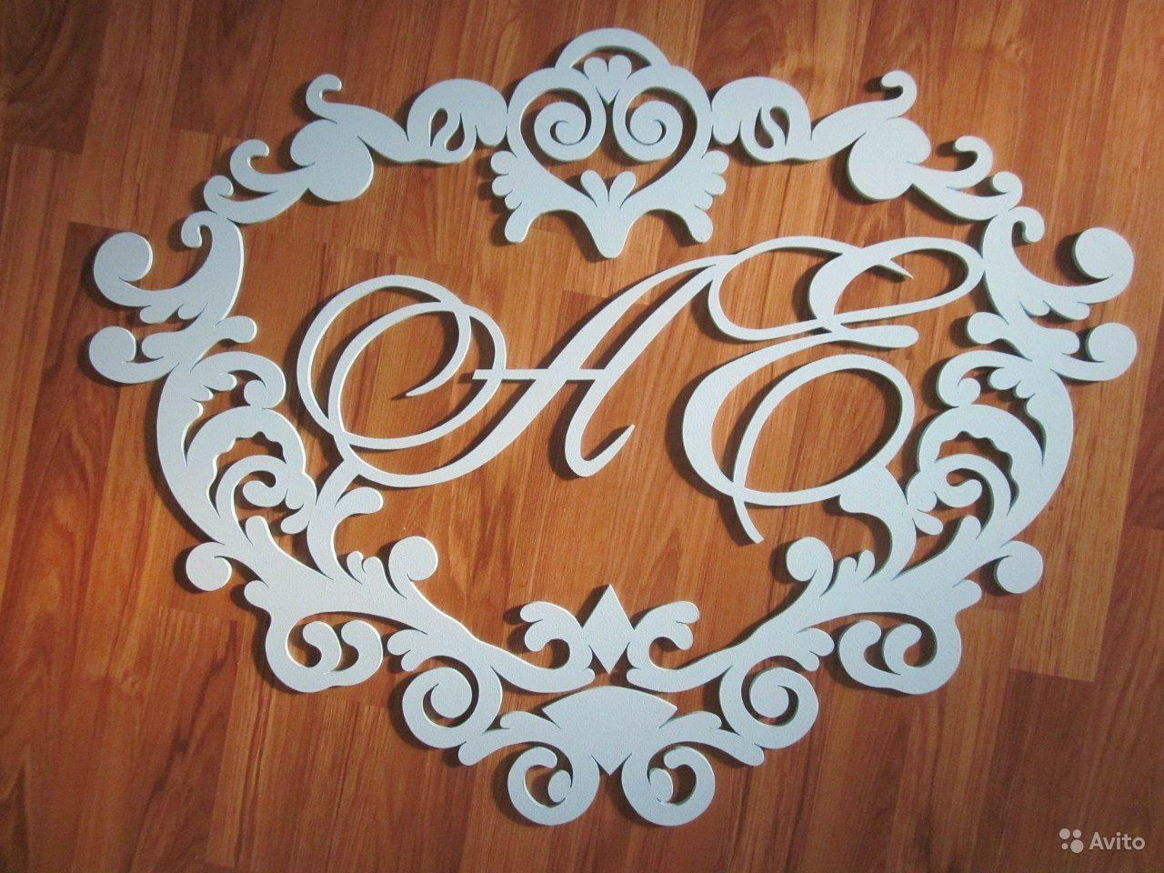 Как сделать инициалы на свадьбу