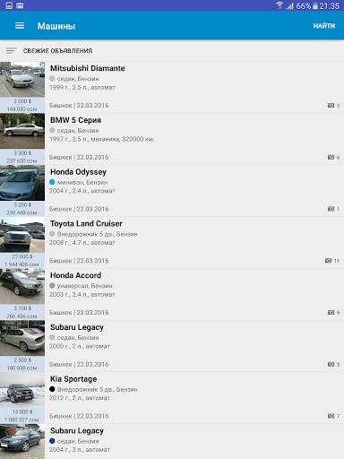 Mashina.kg - купить и продать авто в Кыргызстане screenshot 6