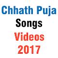 Chhath Puja Songs Videos 2017