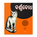 App Barnabodha APK for Kindle