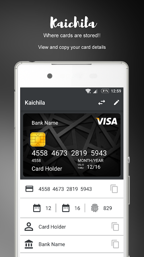Kaichila (Wallet) Screenshot 4
