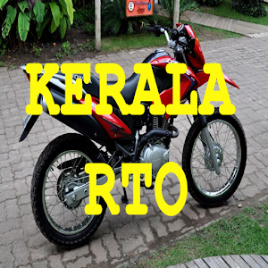 Kerala RTO [Motor Vehicles Department] for PC-Windows 7,8,10 and Mac