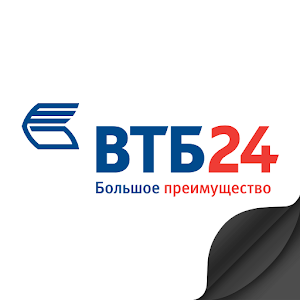Download Библиотека ВТБ24 For PC Windows and Mac