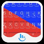 Blue Neon Emoji Keyboard Theme Icon